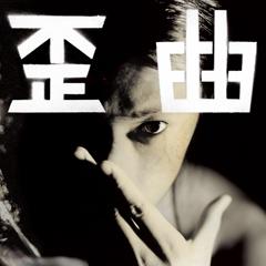 cd-045_s.jpg