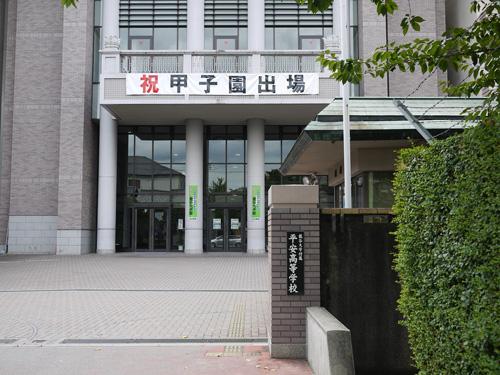 heianhischool-01.JPG