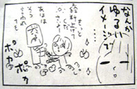 kotobuki002.jpg
