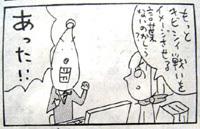 kotobuki003.jpg