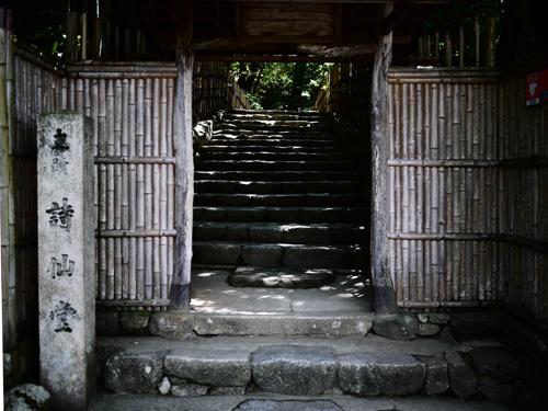 kyoto-shisendo-01.jpg